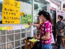 Slimme teksten nieuw wapen van activisten in Hongkong