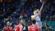 Basketball Belgium (BB) wordt nieuwe Belgische basketbalfederatie