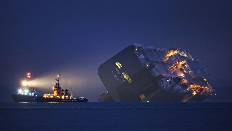 Vrachtschip Hoegh Osaka