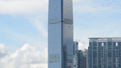 Top 10 hoogste gebouwen