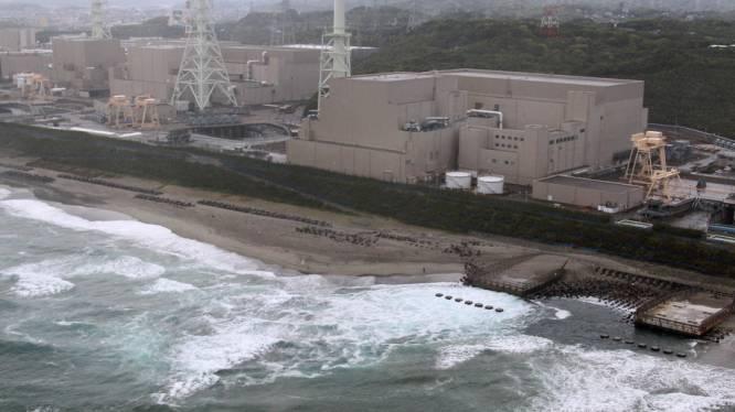 Japan sluit oude kerncentrale