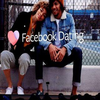 facebook-onthult--nieuwe-functie-koppelt-mensen-op-basis-van-likes-en-activiteiten