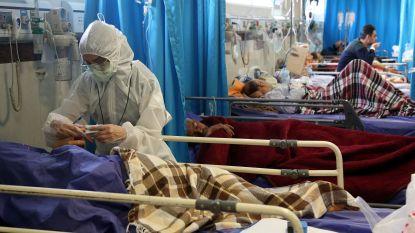 103-jarige Iraanse vrouw geneest van coronavirus