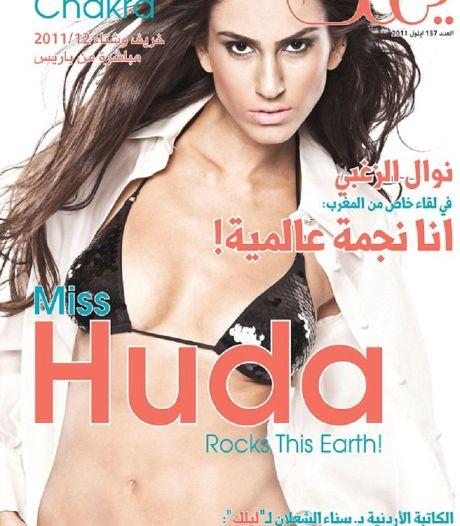 Une femme en bikini pour la première fois en couverture d'un magazine arabe