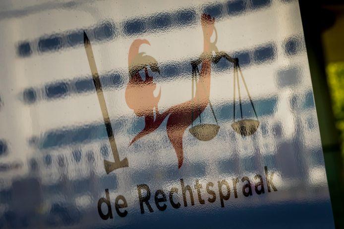 Rechters zouden de hoogte van toegekende bedragen moeten onderbouwen, meent Slachtofferhulp Nederland.