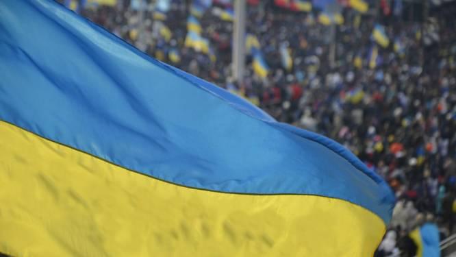 Amerikaans inreisverbod voor Oekraïense oligarch