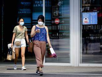 Nederland laat mondmaskerplicht volgende week grotendeels varen