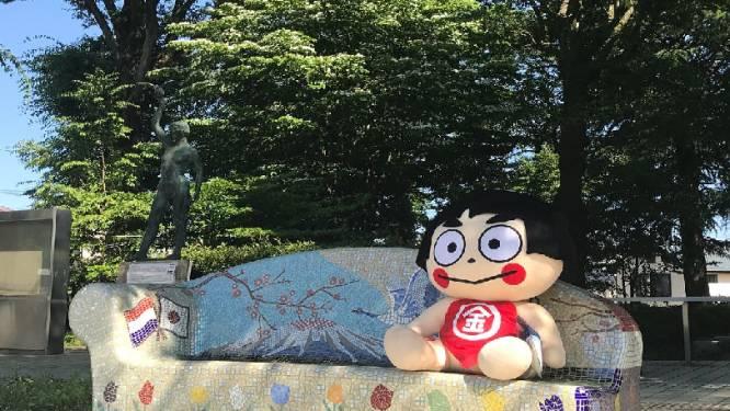 Een stukje Tilburg in Minamiashigara