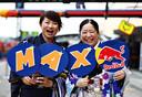 Max Verstappen-fans.