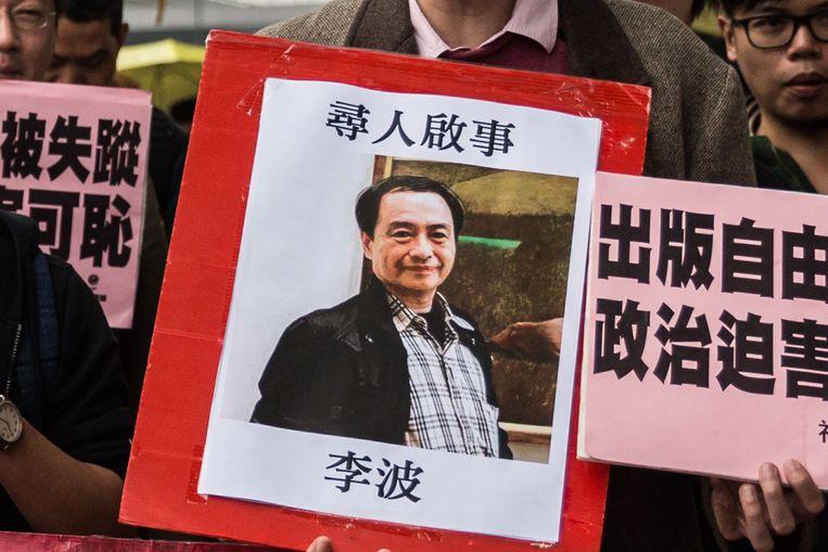De 65-jarige Lee Bo is de laatste die mysterieus verdween. Beeld AFP
