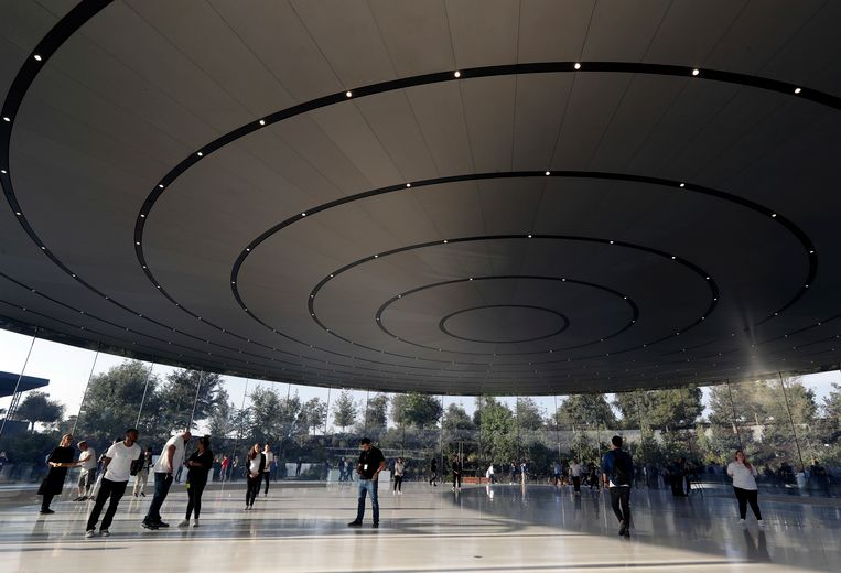 Het Steve Jobs Theatre.