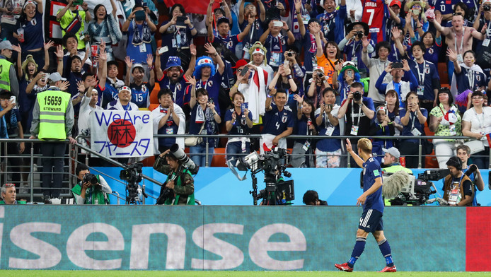 Keisuke Honda bedankt de Japanse fans.
