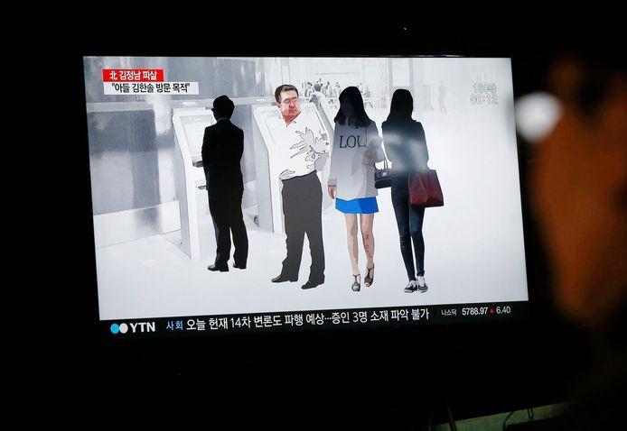 Een Zuid-Koreaans tv-station maakte na de feiten dit simulatiefilmpje.