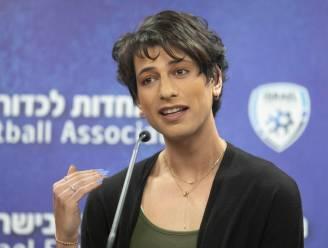 Israëlische ref komt uit de kast als transgender