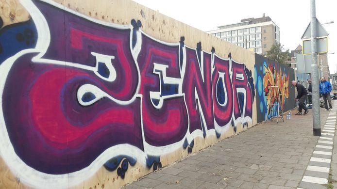 Graffiti bij de Zuid- Willemsvaart.