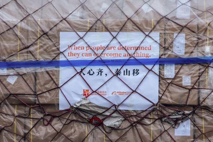 In de meeste gevallen komt noodhulp uit China aan bij landen die erom zitten te springen, zoals met deze partij voor Ethiopië.