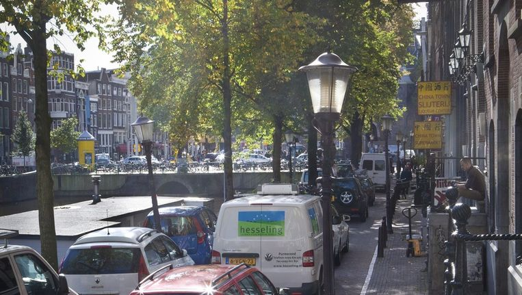 De Geldersekade in Amsterdam Centrum. Beeld Floris Lok
