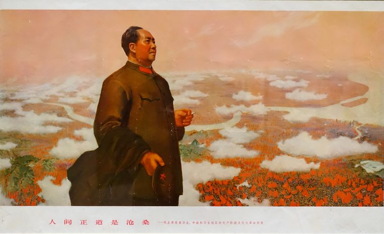 Lithografie Mao uit 1967 Beeld Jordan Schnitzer Museum