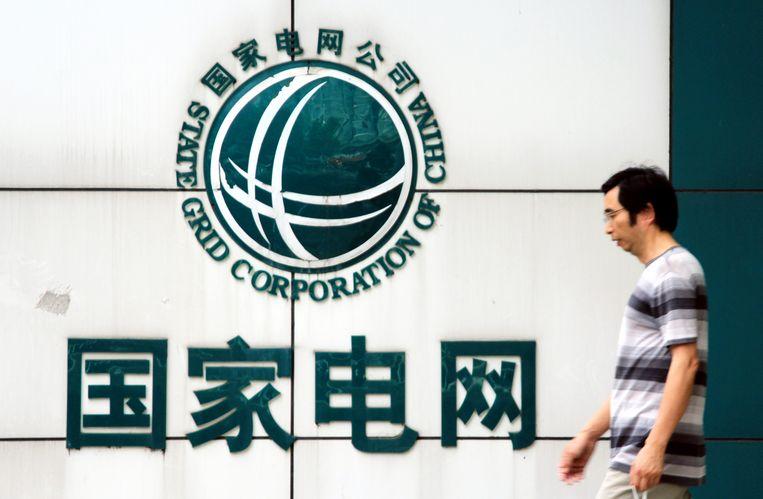 Het logo van State Grid in de Chinese stad Nanjing. Beeld Wang qiming - Imaginechina