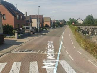 Politie voert onderzoek naar dood van 84-jarige vrouw die op straat gevonden werd