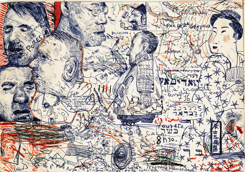 Stéphane Mandelbaum, 'Compositie (Mishima, Bacon...)',1980. Beeld Galerie Zlotowski/Jean-Louis Losi