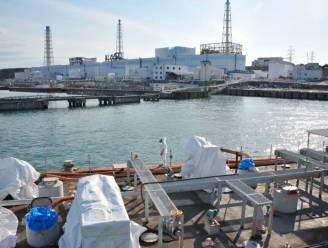 Toshiba wil beschadigde kernreactor(en) ontmantelen