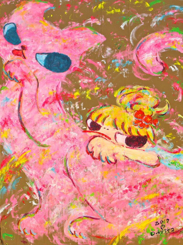 Een poeslief schilderij van de Japanner Ayako Rokkaku (2017). Beeld gallery delaive