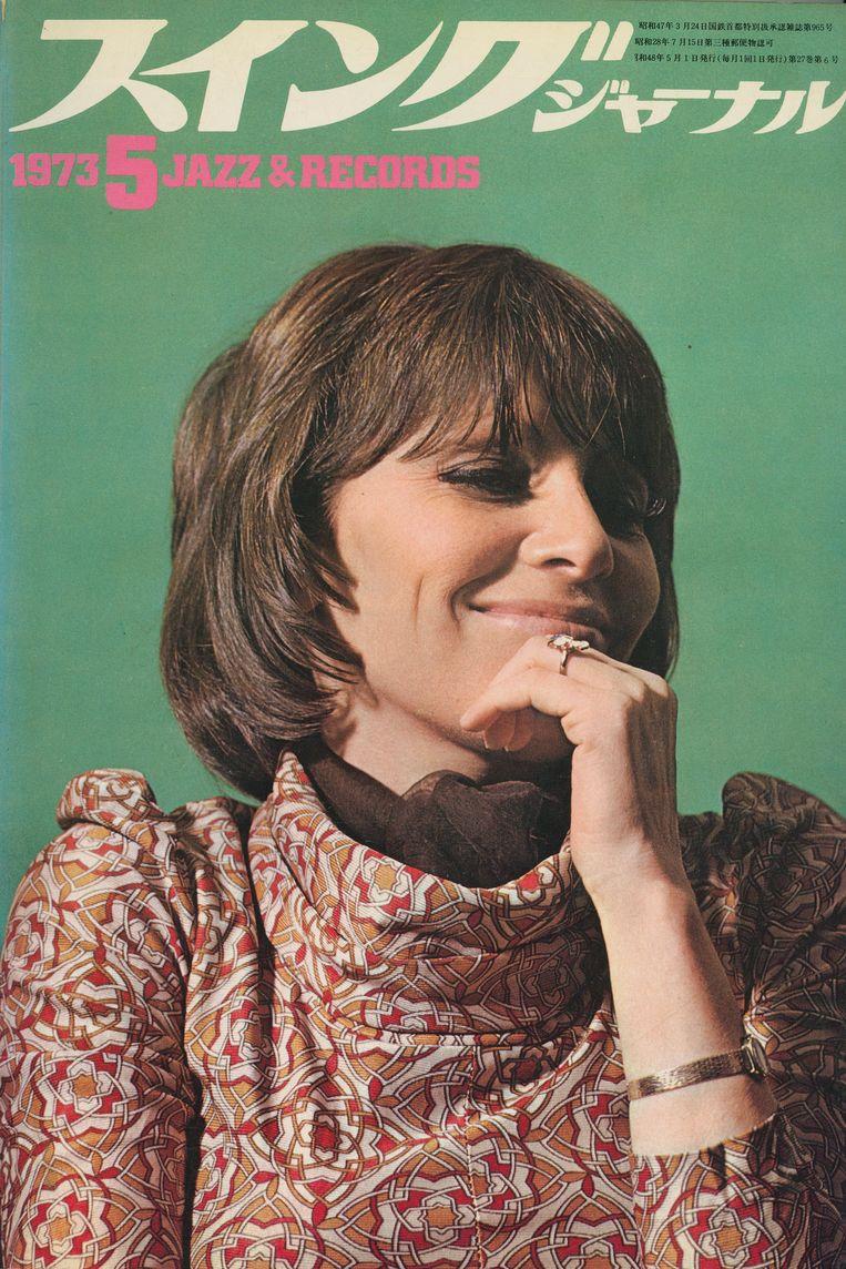 Ann Burton op de cover van het Japanse jazz magazine Swing Journal / Japan 1973 Beeld