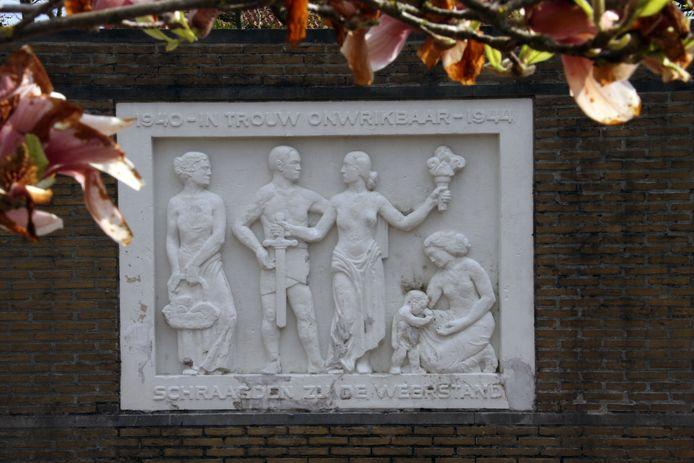 Het Vrouwen Vredesmonument aan de Parklaan in Eindhoven.