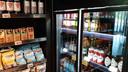 In de onbemande mini-market is ook alcohol te koop. ,,Daar wordt extra op gelet.''