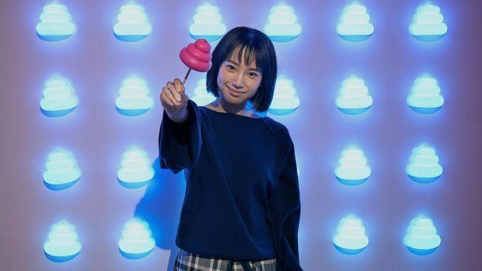 VIDEO. #FRIYAY! Dit Japanse museum is gewijd aan ... stoelgang