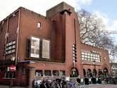 Utrechts Louis Hartlooper Complex reageert op overlijden oud-collega Anne