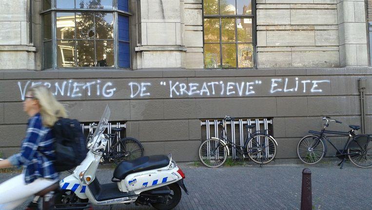 null Beeld Universiteit van Amsterdam
