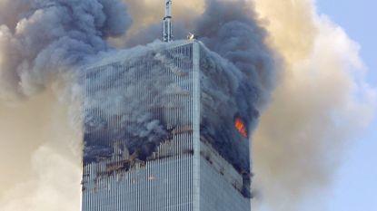 Zeventien jaar na 9/11: nieuw slachtoffer formeel geïdentificeerd