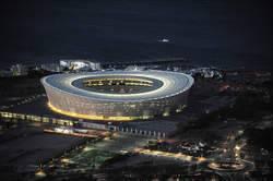 Green Point Stadium à Kaapstad.