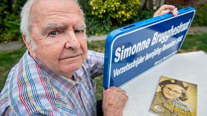 """""""Dankzij mijn zus bleef Roeselare gespaard van Britse bombardementen"""": 75 jaar na Bevrijding krijgt verzetsheldin Simonne Brugghe eindelijk eigen straat"""