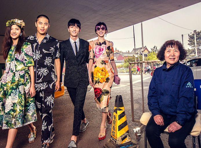 Een campagne van Dolce & Gabbana in China.