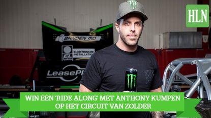 Kan jij je cool behouden aan 200 km/u? Rij 1 virtueel rondje op circuit van Zolder win een 'ride along' van 3 laps met Anthony Kumpen