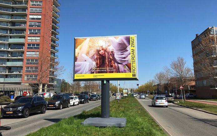 De Bossche Nana M. Rose vindt zichzelf terug op een billboard in Rotterdam