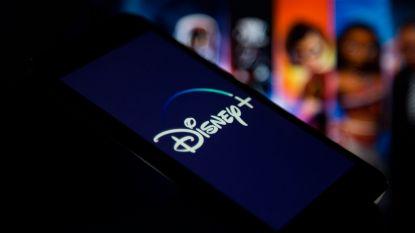 Disney+ nu al tegen goedkoper tarief te bestellen