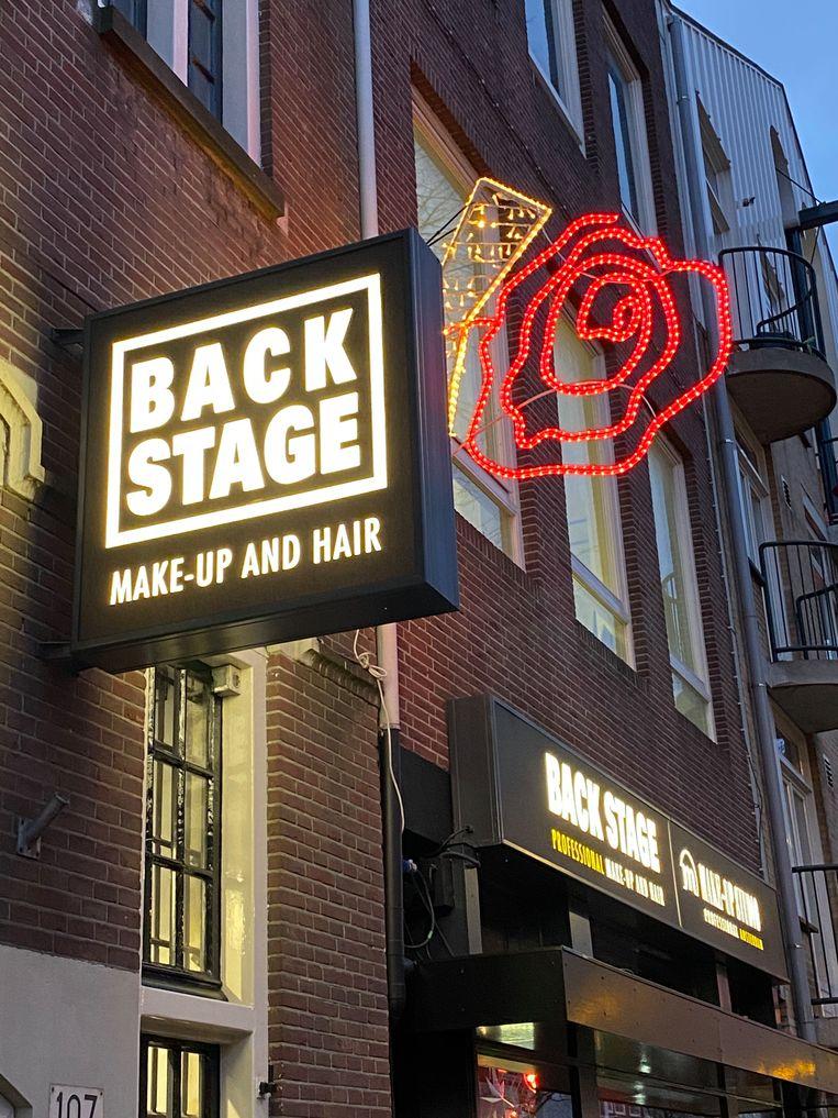 Back Stage. Beeld Floor van Spaendonck en Gijs Stork