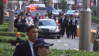Daar zijn ze weer: de beruchte lopende Noord-Koreaanse bodyguards. Maar wie zijn die mannen eigenlijk?