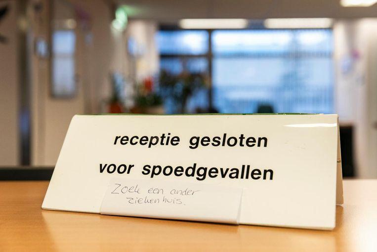 MC Slotervaart Beeld Dingena Mol