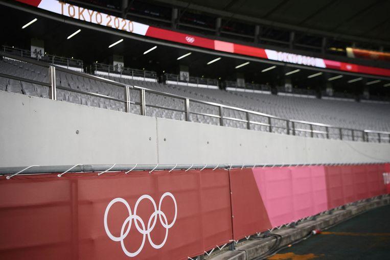 In de stadions werd 6 miljard dollar (5,1 miljard euro) geïnvesteerd, maar geen toeschouwer mag er binnen. Beeld AFP