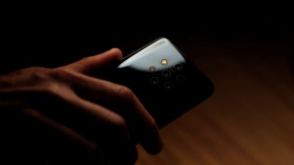 Eerste smartphone met vijf camera's
