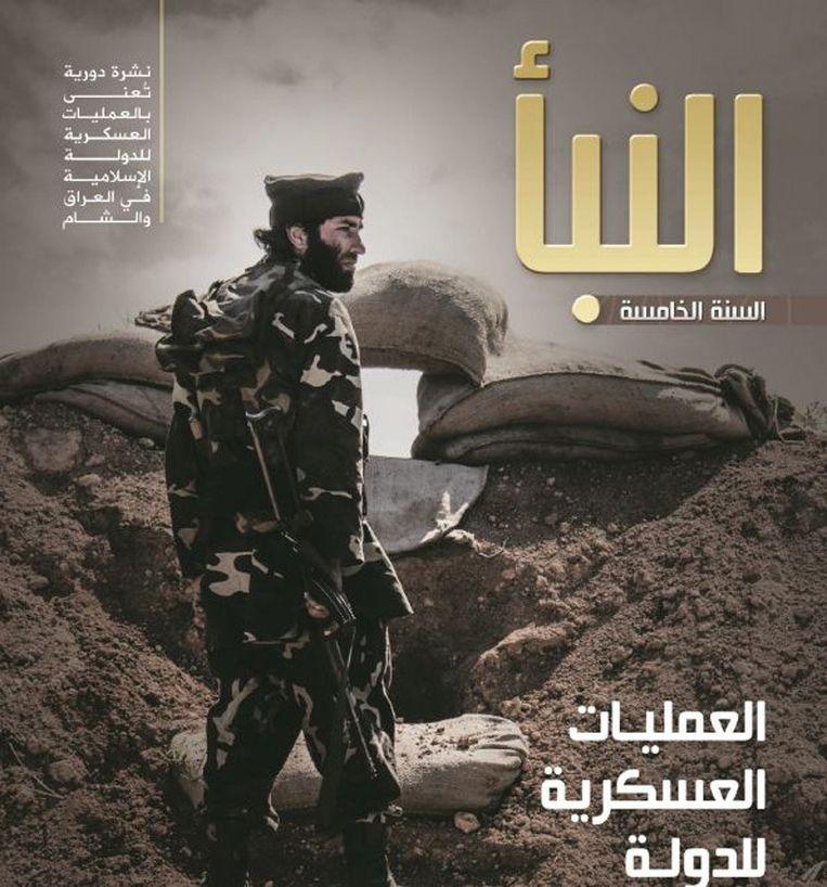 De cover van het glossy tijdschrift dat daadwerkelijk door IS is uitgegeven. Beeld screenshot