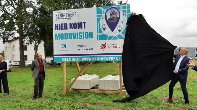 Startsein voor bouw nieuw pand innovatieve bedrijven op Vlissingse Kenniswerf
