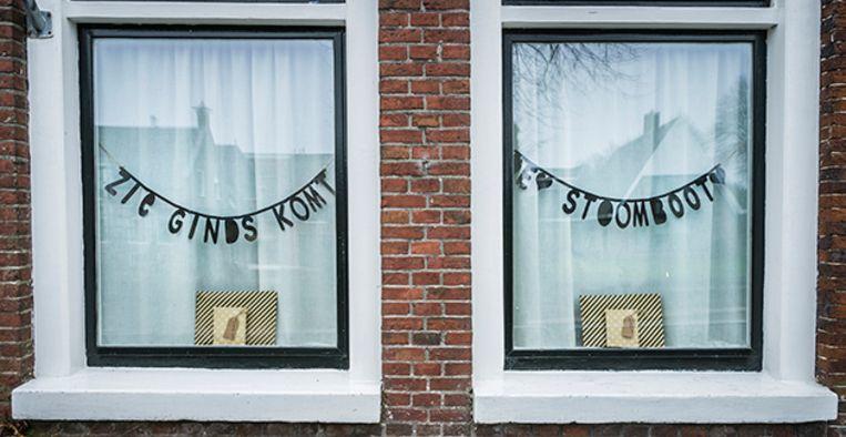 null Beeld Hollandse Hoogte / Kees van de V