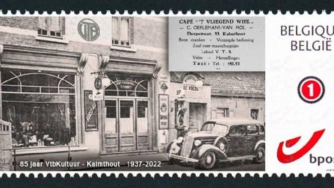 Vtb Kultuur brengt eigen postzegel uit voor 85ste verjaardag