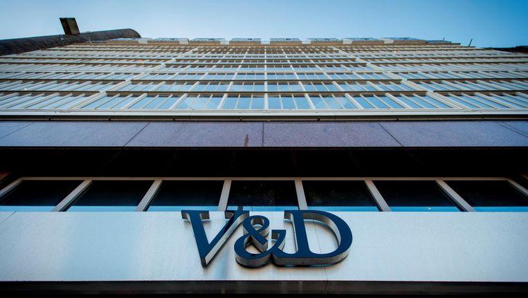 Het oude V&D-pand in de Kalverstraat wordt 'spectaculair verbouwd' Beeld anp